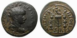 Ancient Coins - Aemilian : Pisidia Antioch : Vexilium