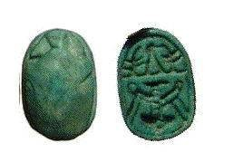 Ancient Coins - Scarab, 2nd Intermediate Period