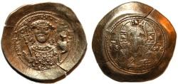 Ancient Coins - MICHAEL VII DUCAS 1071-1078; AV HISTAMENON