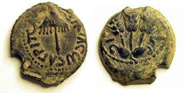 Ancient Coins - Agrippa I AD 37-44 (year 6 - AD 41-42)