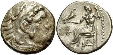 Ancient Coins - Macedon, Alexander III 336-323BC, AR Drachm