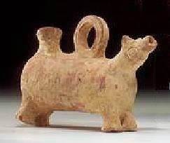 Ancient Coins - Syro-Hittite Animal Vessel, 2nd millenium BC