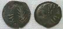 Ancient Coins - Porcius Festus, Procurator under Nero AD 59-62 AE Prutah