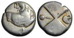 Ancient Coins - Chersonesos Thrace AR Hemidrachm : Forepart of Lion / Pellet - Helmet