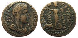 "Ancient Coins - Hierapolis Phrygia Ae : ""Homonoia"" Issue with Ephesos : Nike Standing   VERY RARE"