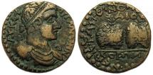 "Ancient Coins - Gallienus : Hierapolis Phrygia ""Homonia"" Issue : Two Prize Urns   Very Scarce"