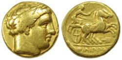 Ancient Coins - Philip II, King of Macedon ; AV Stater : Charioteer Driving Biga