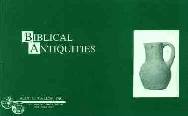 Ancient Coins - Biblical Antiquities