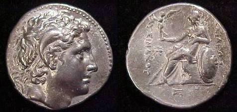 Ancient Coins - Kingdom of Thrace, Lysimachus, AR Tetradrachm