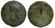 Ancient Coins - Valentia Spain : Roma / Rayed Cornucopia
