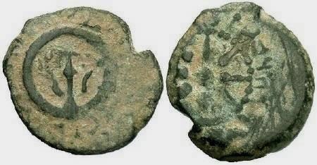 Ancient Coins - Judea, AE Lepton, Widow's Mite