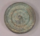 Ancient Coins - Chinese Warring States Bronze Mirror