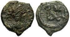 Ancient Coins - Anastasius AD 491-518  AE4 Monogram