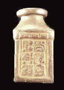 Ancient Coins - Maya Poison Bottle, AD 700-900