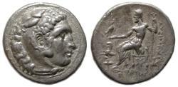 Ancient Coins - Lysimachos AR Tetradrachm : Zeus Aetophoros Seated