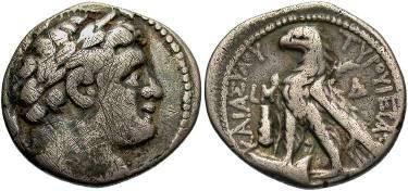 Ancient Coins - Tyre, Phoenicia, AR half shekel struck 87/86 BC