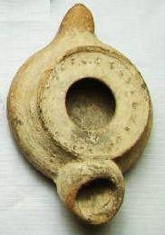 Ancient Coins - Oil Lamp, Holy Land, Roman Period