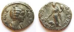 Ancient Coins - Julia Domna AR Denarius A.D. 193-217 AR Denarius.  R. Cybele standing facing head left