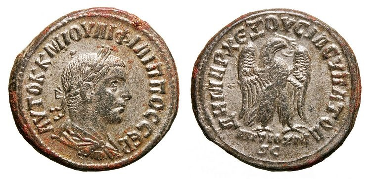 Ancient Coins - ANTIOCH, Syria Seleucis and Pieria, Antioch . Bi-Tetradrachm. PHILIP I, as Caesar 247-249 AD  Choice VF  (11.33 gm),
