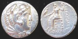Ancient Coins - ALEXANDER  III (the Great) 336-323 BC, AR Tetradrachm, Lifetime issue, Arados mint. Price 3309.  27mm.  17.16 grams.
