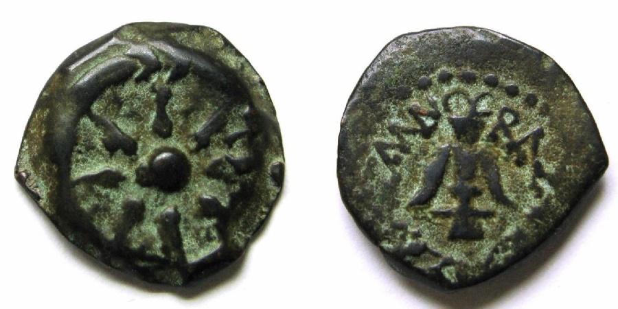 Ancient Coins - Biblical Widow's Mite.   Judaean (Hasmonean Kingdom).  Æ Prutah of Alexander Jannaeus, 103-76 B.C.E.  Hendin  1150, VF