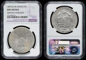 World Coins - Mexico, Guanajuato 1897 8 Reales  NGC-Unc with surface hairlines