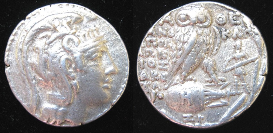 """Ancient Coins - ATHENS AR """"New Style Owl"""" Tetradrachm 166-57 B.C.  Helmeted head of Athena adorned with griffin.  Rx. Owl standing front, I inscribed on amphora"""