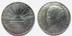 "World Coins - CUBA 1953 Peso KM-29  26.72 Grams ""one year type--Centennial of Jose Marti"""