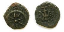 Ancient Coins - Bibilical Widow's Mite 103-76 BC, AE Prutah, Hendin 1150