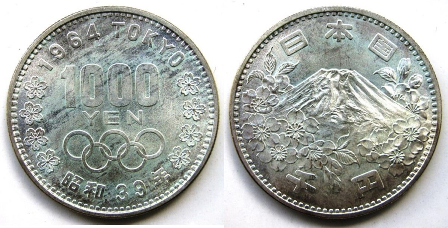 """World Coins - JAPAN 1964  1000 Yen  """"one year type--1964 Olympic Games"""""""