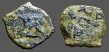 Ancient Coins - Judaea, Herod the Great AE15 Prutah. Diadem / Tripod offering table