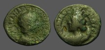 Ancient Coins - Julia Mamaea AE20 Bust of Tyche, Colonia Bostra, Decapolis.