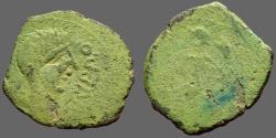 Ancient Coins - Spain, Irippo. AE23 Male hd rt. / Woman seated w. pine cone & cornucopia