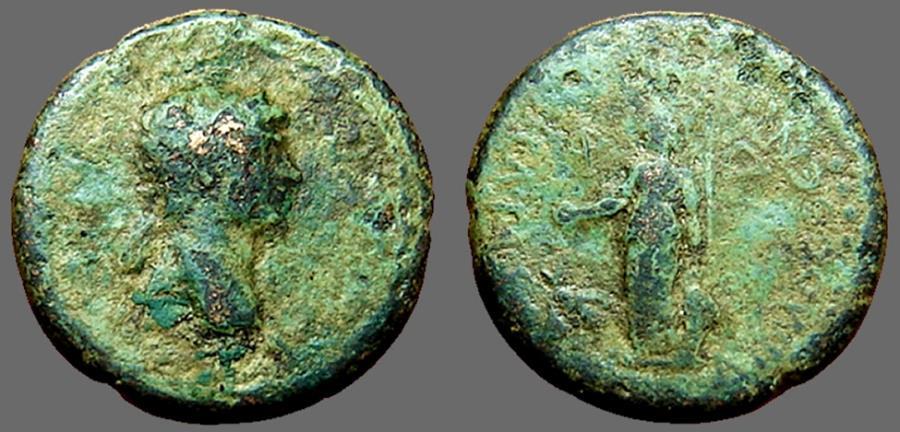 Ancient Coins - Agrippina Junior AE19 Phokaia, Ionia.  Minerva w. patera