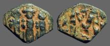 Ancient Coins - Heraclius AE19 follis, Heraclius, Heraclius Constantine, Empress Martina.