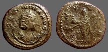 Ancient Coins - Salonina Antoninianus Venus standing left with helmet & spear.  Asian mint