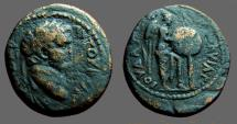Judaea, Agrippa II, under Domitian. AE21. Caesarea