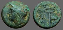 Ancient Coins - Thrace, Ainos.  AE21 Hermes w, petasos / Serpent Caduceus