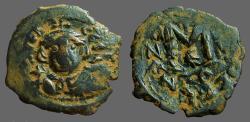 Ancient Coins - Constans II AE24 follis, restruck on earlier flan