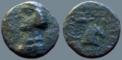 Ancient Coins - Parthia. Orodes II  AE13 Chalkous.  Horse head
