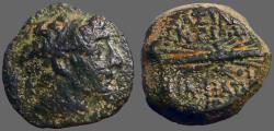 Ancient Coins - Seleukid Kings, Antiochos IX AE17 Winged Thunderbolt
