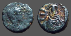 Ancient Coins - Justin I AE Pentanummium, Tyche of Antioch in shrine, River God swims below