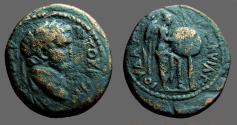 Ancient Coins - Judaea, Agrippa II, under Domitian. AE21. Caesarea