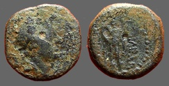 Ancient Coins - Antiochus IV AE16 Artemis the huntress standing facing, holding torch & bow