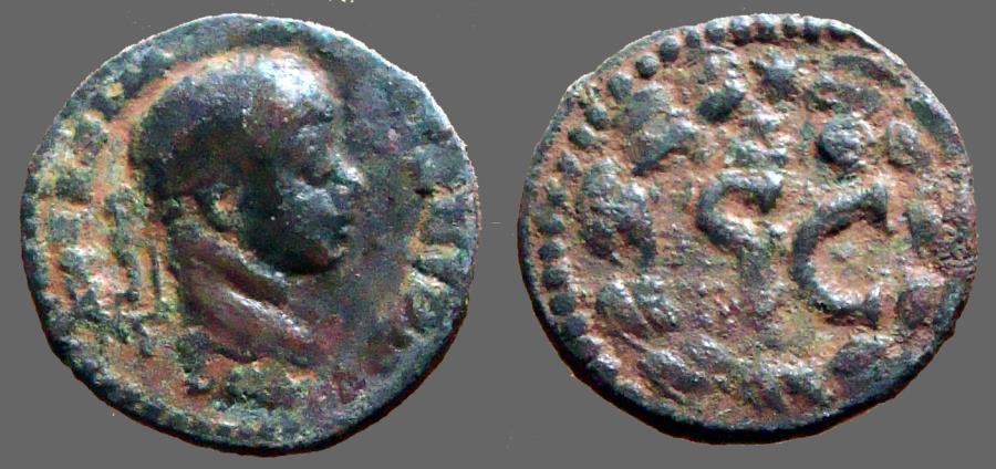 Ancient Coins - Elagabalus AE20, Antioch, SC within wreath.