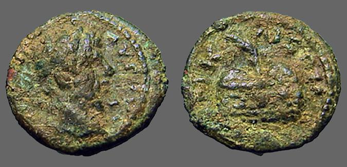 Ancient Coins - Septimius Severus AE17 Prize Urn w. palm branch.  Nicaea