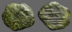 Ancient Coins - Roman Republic AE17 Imitative quadrans.