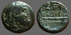 Ancient Coins - Macedon AE21 Philip V Heracles / Harpa
