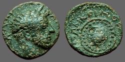Ancient Coins - Hadrian AE19 Macedon Bust rt / Macedonian Shield.
