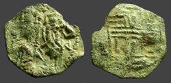 Ancient Coins - Bulgaria AE21 Trachy. Czarina Theodora 1331-1371 AD.     Monogram that appears as swastika.